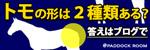 競馬予想パドックルーム〜G1.jpg