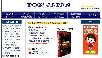 pog!japanpog一口馬主向けブログ
