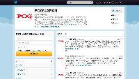 pog!japantwitter